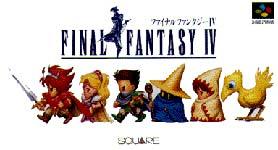 Car�tula de Final Fantasy IV para Super Nintendo